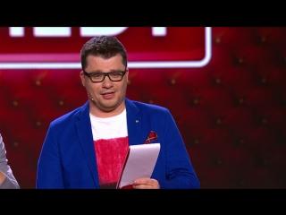 Премьера! Comedy Club - Где работает жена Харламова?