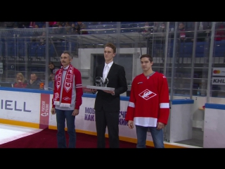 Вручение трофея Бесценной Лиги. Москва, 3 февраля 2017.