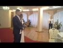 Брат женился