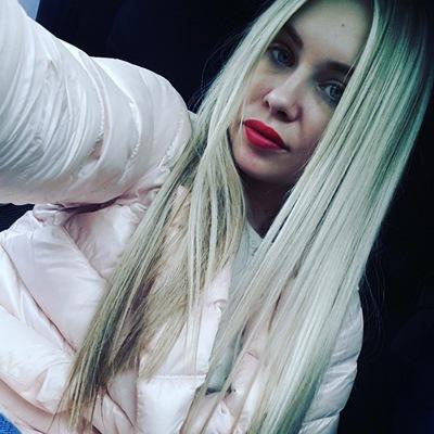 Аня Шмидт
