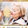 Светлана Брюханова | Официальная группа актрисы