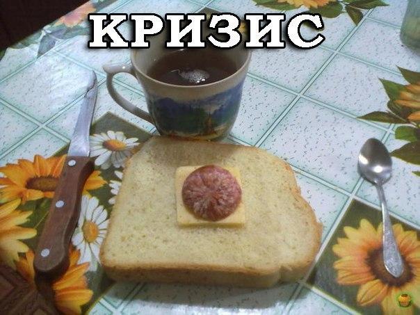 https://pp.vk.me/c637623/v637623604/49e3/wmuje0UmI6E.jpg