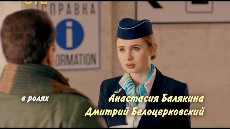 Восьмидесятые (6 Сезон, Серия 01-02)