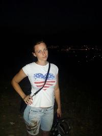 Лариса Козаева