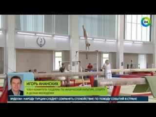 В Госдуме считают, что легкоатлетам в Рио пути заказаны