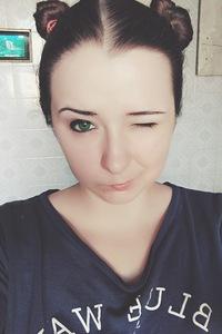 Алиса Пролесковская