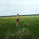 Anastasia Sosnyuk фото #20