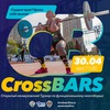 CrossBARS