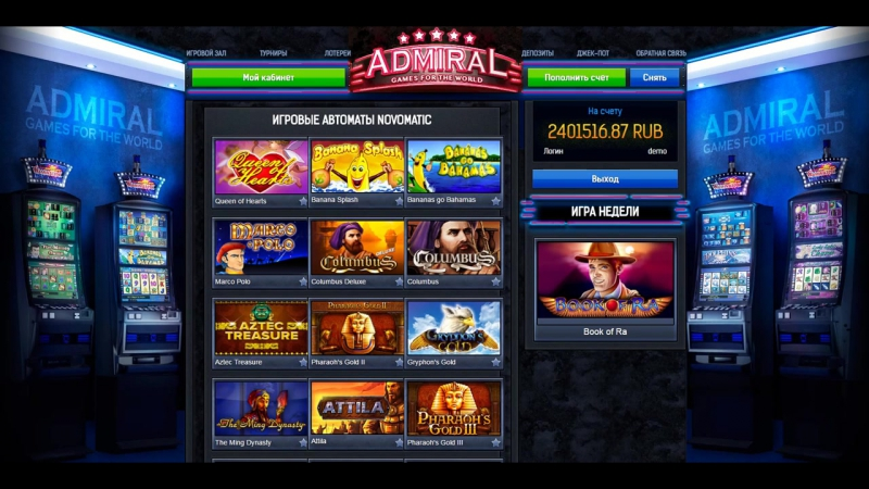 казино admiral slots masvet
