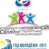 Молодёжь Ленского района
