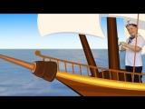 МОЙ КОРАБЛИК. Песенка мультик видео для детей  - My ship song cartoon. Наше всё!