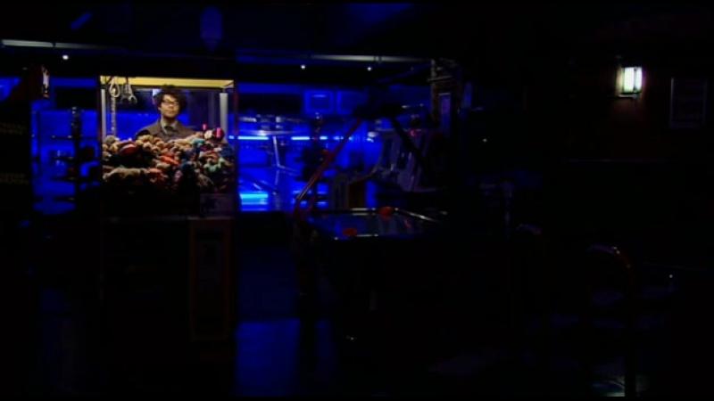 Компьютерщики Мосс в автомате игрушек