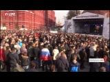 Питер – Мы с тобой! В Москве проходит акция памяти жертв теракта в Петербурге