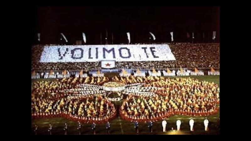 22 Električni orgazam Танцует рок н ролл вся Югославия сербская песня с переводом