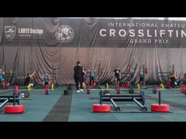 Силачи Старой Школы - Соревнования По Кросслифтингу