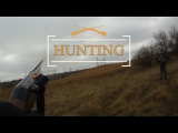 Охота от первого лица | Ukraine