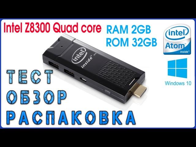 Обзор EW10 Windows 10 Mini PC Dongle 2G 32G power by Intel Z8300