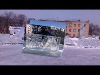 Ледовый городок 2017