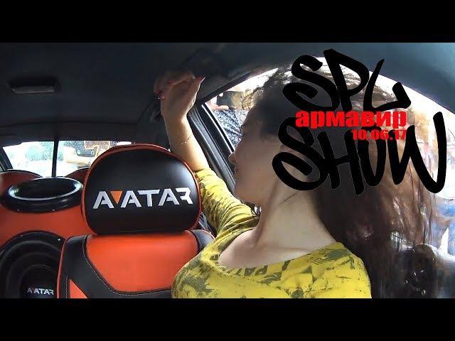 Обзор SPL Show/АРМАВИР/10.06.17 » Freewka.com - Смотреть онлайн в хорощем качестве