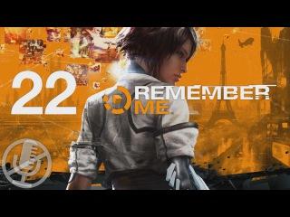 Remember Me Прохождение На Сложности Охотница За Воспоминаниями 22 — Грехи Отцов