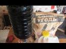 Очистка самогона при помощи угольной колонны Как сделать просто и качественно Олег Карп