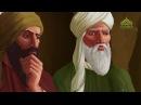 Духовные притчи. Отец, Сын и Дух Святой.