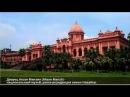 Дакка столица Бангладеш