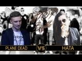 OffTOP Battle 12 НАТА VS PLANE DEAD