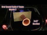 Mazda 3 Ural Sound Saint-P Team 2x12 Decibel