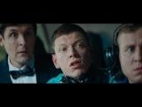 Кухня Последняя Битва HD (Полный Фильм)