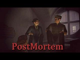 6 Давайте поиграем в Post Mortem