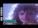 Bali Haari - Nishana | Arun Bakshi Poornima | Mithun Chakraborty Rekha