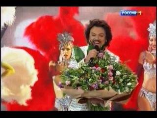 Дискотека Авария & Филипп Киркоров - Яркий я (Новая Волна 2016)
