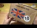 СухПай ИРП Британской Армии Суточный рацион питания вар 10