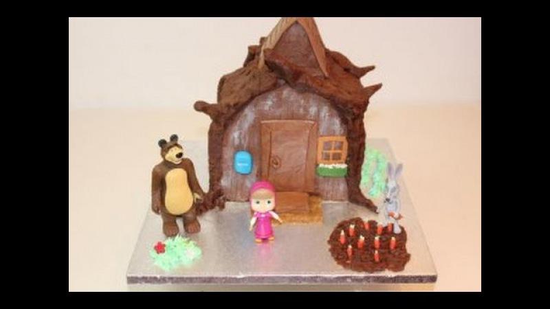 Торт Дом МишкиМаша и Медведь/Mascha und der Bär Torte