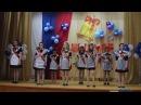 флешмоб танец на последний звонок, 9 класс, 2017
