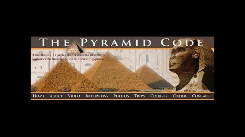 Секретный код Eгипетских пирамид Сакральная космология 3 cерия