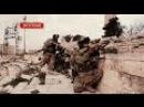 Бойцы Сил специальных операций действуют в Сирии эксклюзивные кадры