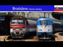 Vlaky Bratislava hlavná stanica SK 4 7 2017
