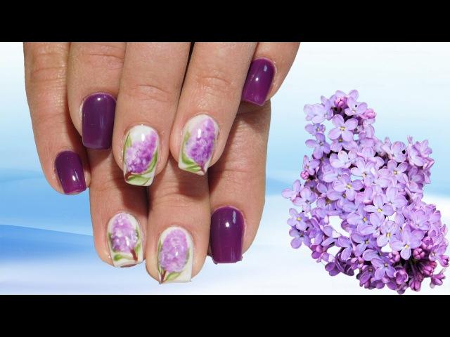 Рисуем Сирень Топ удивительный дизайн ногтей Красивый и простой Nail art design manicure