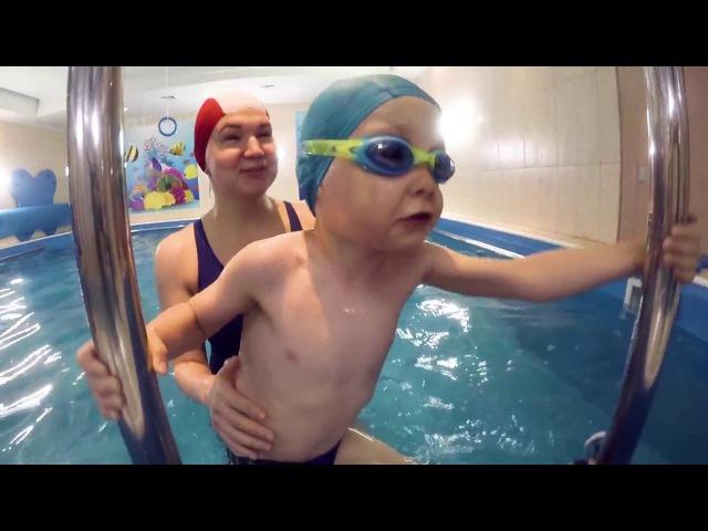 Центр семейного плавания АкваKid Подводная съемка Алексей 3 Года