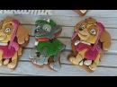 Имбирные пряники Мастер класс Щенячий патруль Paw Patrol How to decorate Cookies