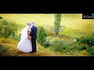 Wedding Luda Vasyl 30.07.2016