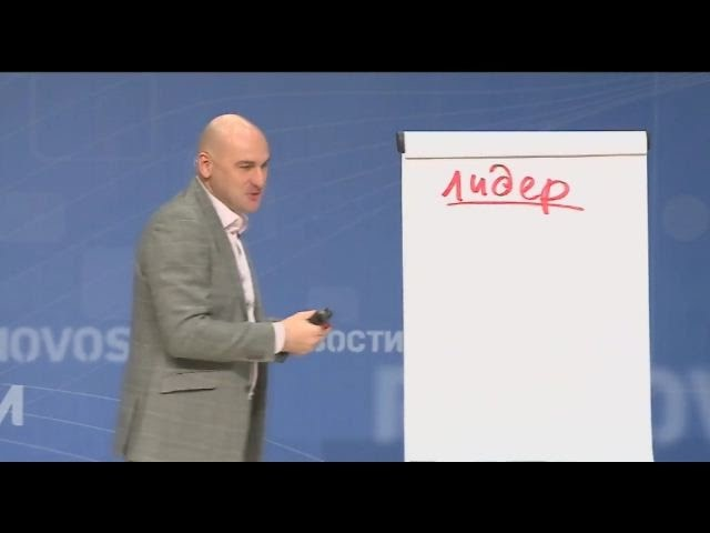 Радислав Гандапас. Естественный отбор. Эволюция лидера