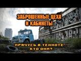 Завод Синтетического Каучука Премьер. Ярославль