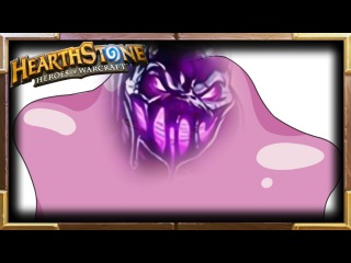 Forbidden Shaping Moments #2 | Hearthstone
