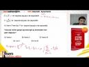 1 İlyas Güneş KPSS Matematik Çıkması Muhtemel Sorular 1 2016