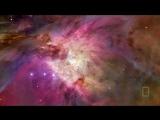 Внутри Млечного Пути / Inside The Milky Way (2010)