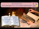 Мария Тендрякова Игровые миры Глава 2 Часть 4 Виртуальные дочки для маленьких мам