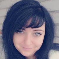 Лариса Легрова